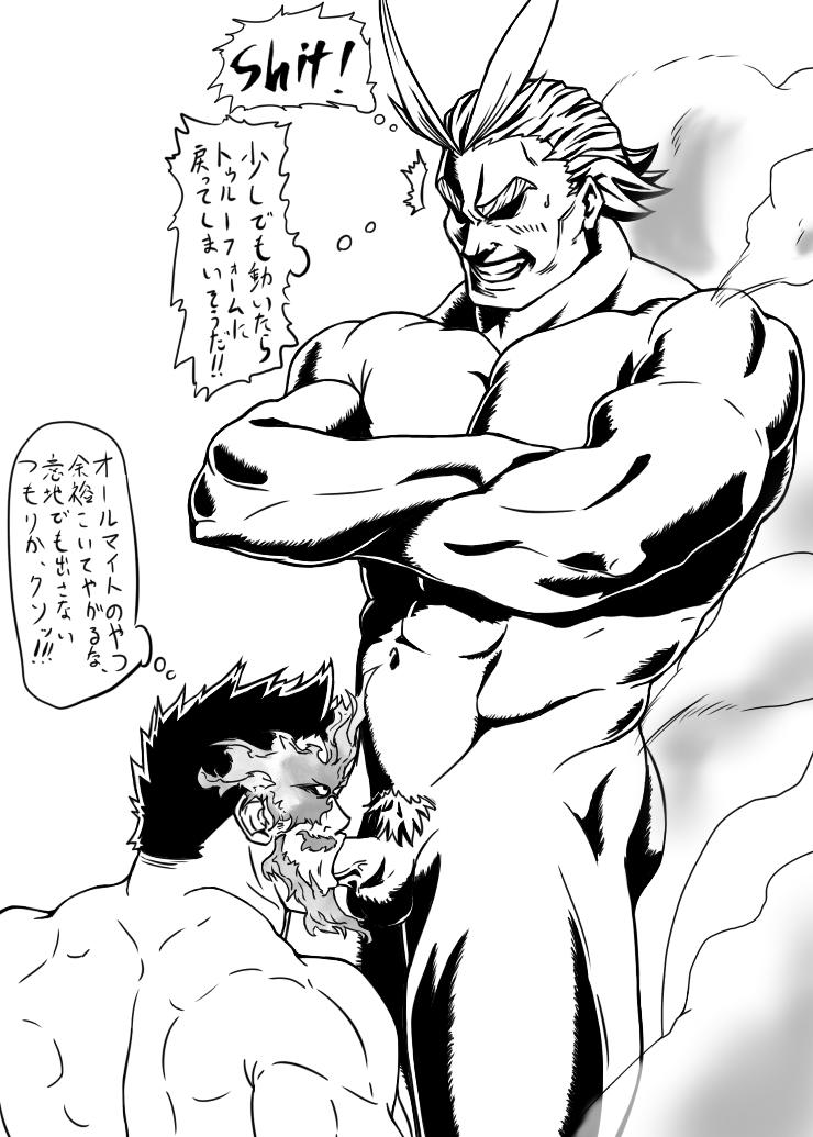 hero academia asui boku no Nou-battle wa nichijou-kei no naka de