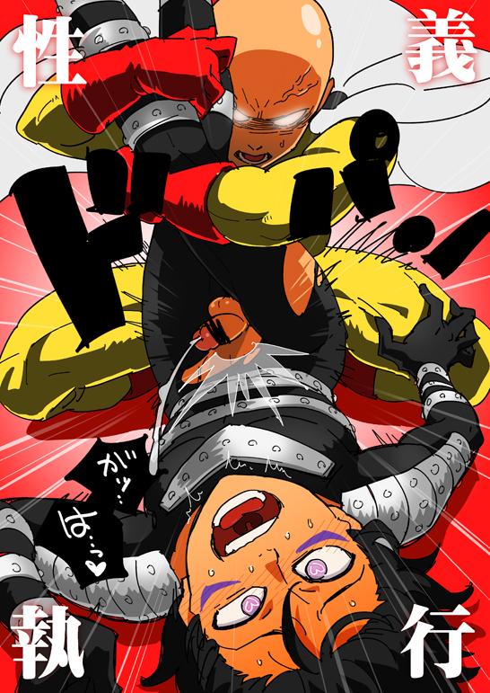 speed-o'-sound sonic Yuragi-sou no yuuna-san characters