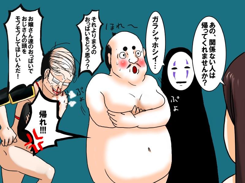 kamigoroshi matsurowanu campione!: maou to no kamigami Five nights at freddy chica