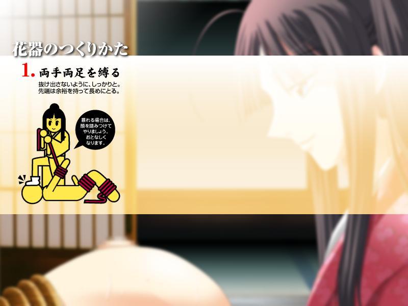 type how to tenten tsu with Baka dakedo chinchin shaburu no dake wa