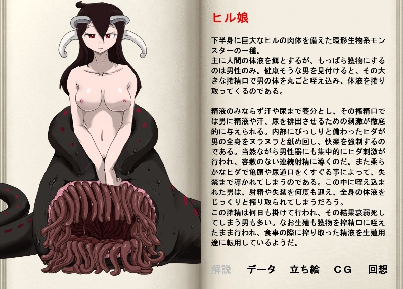 characters no soma girl shokugeki Return of the living dead nude