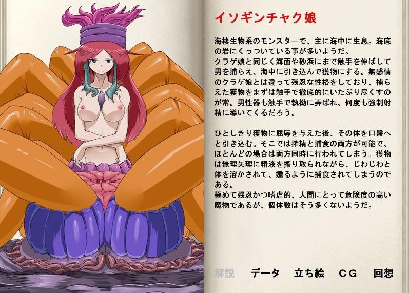 shokugeki girl characters no soma Imagenes de serena de pokemon
