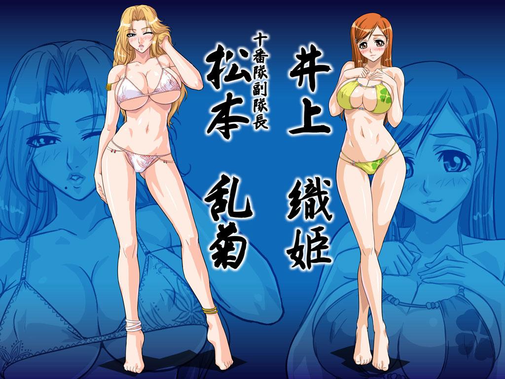 mangle crynight body full tony Seishun buta yarou wa bunny girl senpai no yume wo minai porn