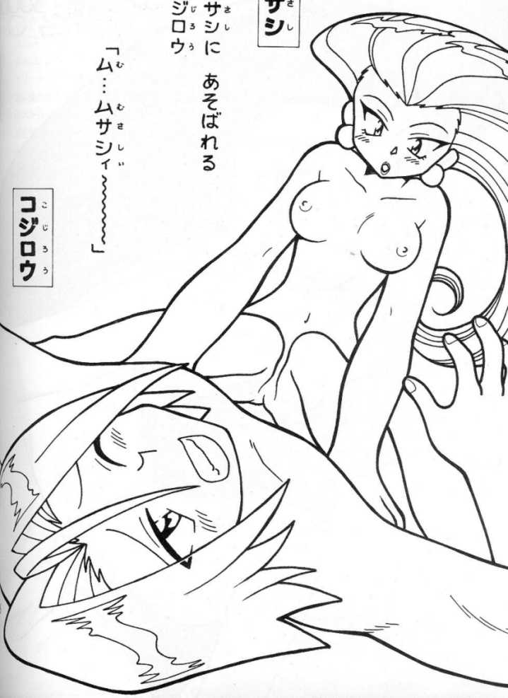 pokemon and jessie james kiss Final fantasy brave exvius