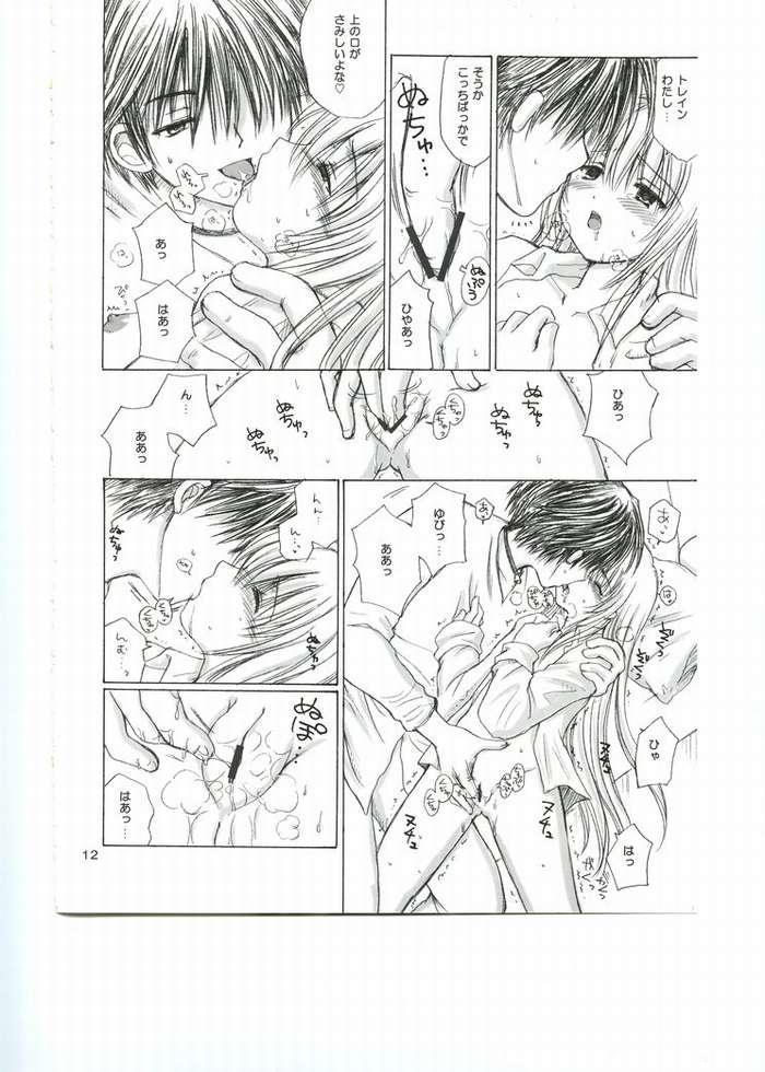 hot black marvel cat chest Watashi ni tenshi ga maiorita!