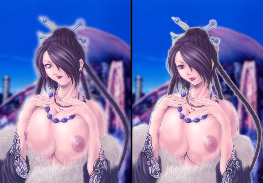 magus x sisters fantasy final Seikou! osananajimi wa terekusasou ni uso wo tsuku