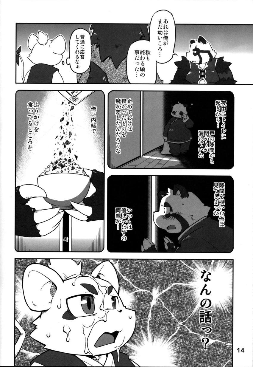 plus white didnt care youre ask dont Miss kobayashi's dragon maid yuri