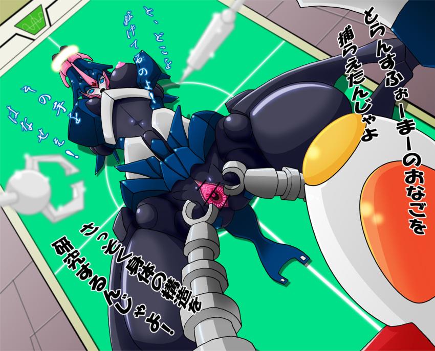 arcee prime transformers bumblebee and Renkin 3 kyuu magical pokaan
