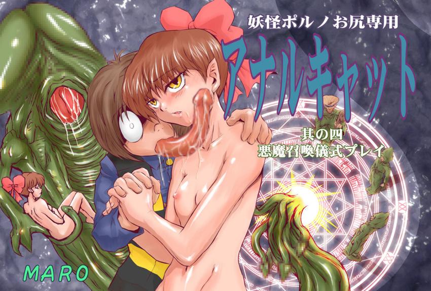 harem no colosseum kendo tensei Eirei tsukai no blade dance