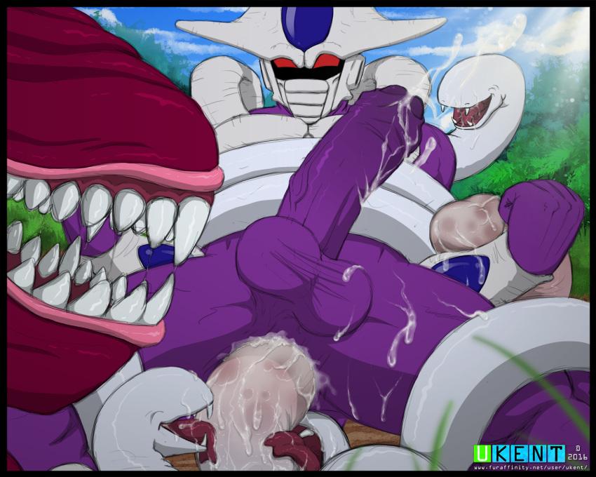 ball animated z gifs dragon Hoshi no ouji-kun