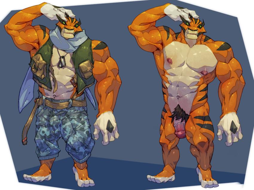 10 ben comic Wolf guy: ookami no monshou