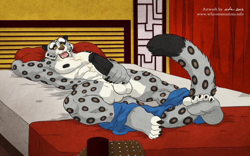 x panda tigress kung fu po Kawakami persona 5