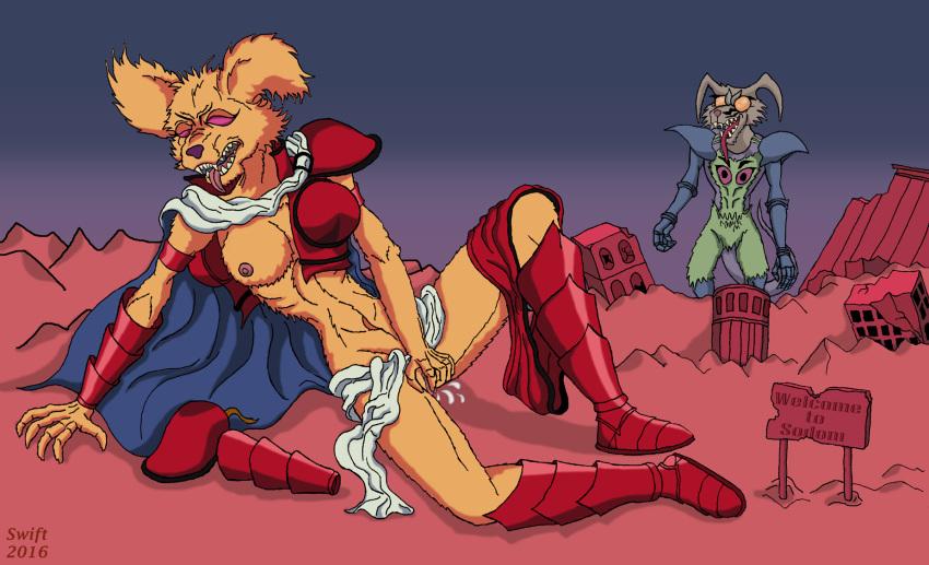 daimao king demon See through yoga pants pussy
